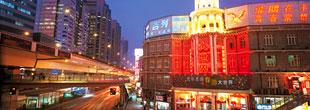 a roport international d 39 hongqiao sha navette taxi parking transfert bourse des vols. Black Bedroom Furniture Sets. Home Design Ideas