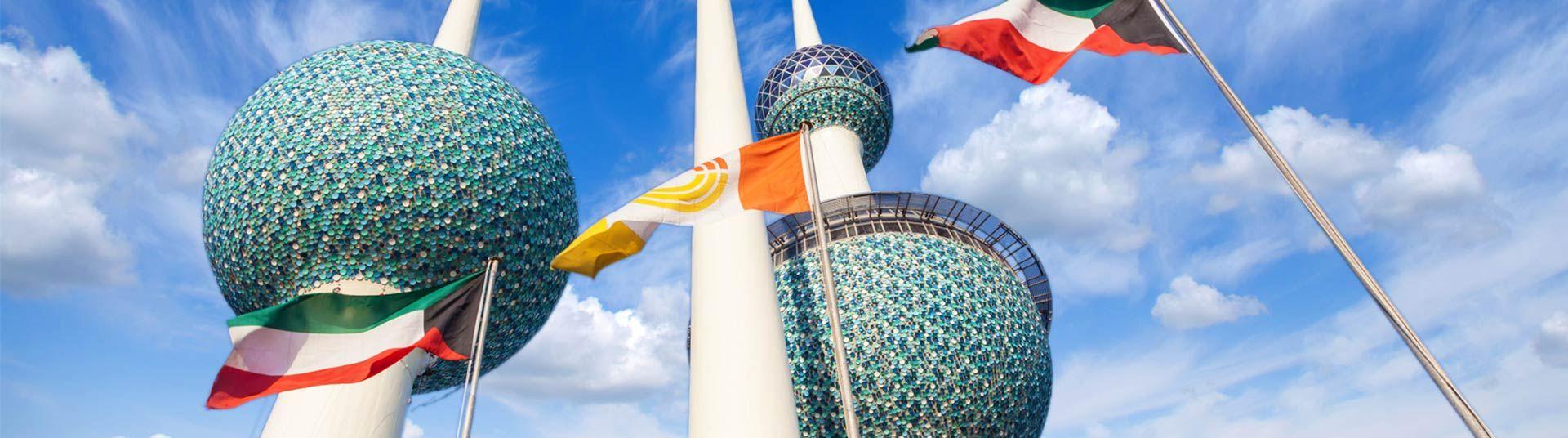 gratuit en ligne datant du Koweït 5001 site de rencontre