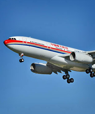 'China Eastern Airlines