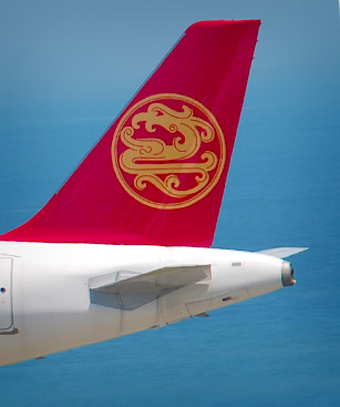 'Juneyao Airlines