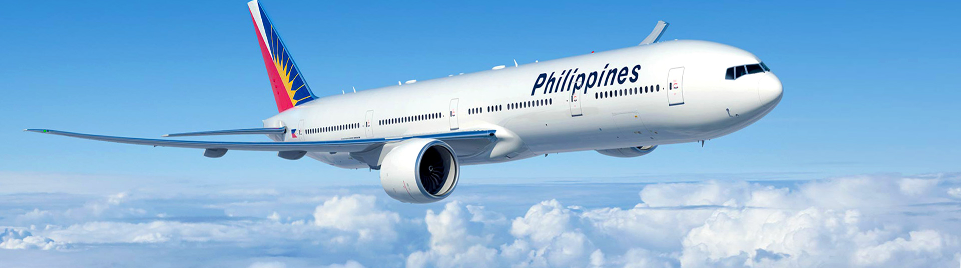 Philippine airlines pr r servez un vol philippine for Vol interieur philippines