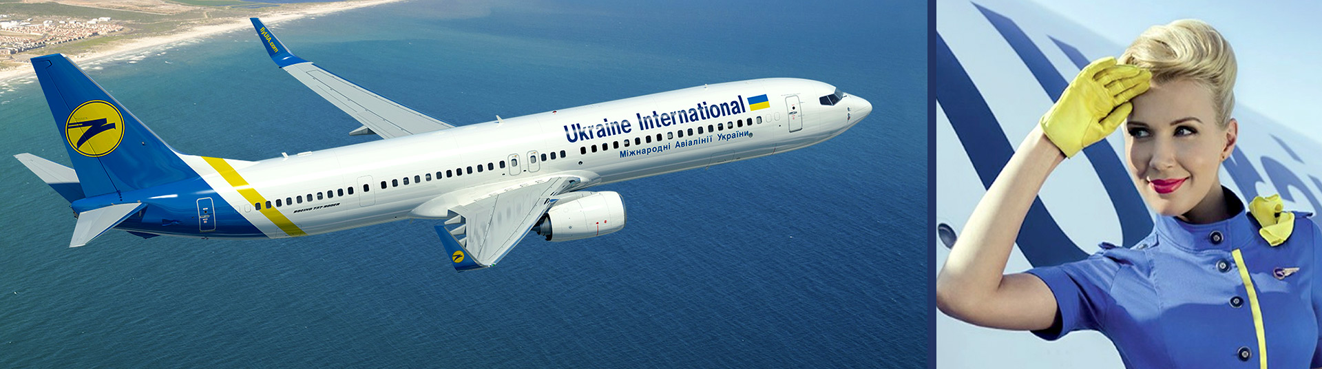 Ukraine international airlines ps r servez un vol for Air madagascar vol interieur horaire