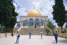 Circuit Merveilles d'Israël