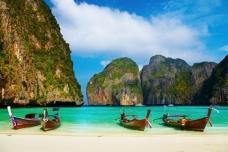 Séjour Thaïlande****
